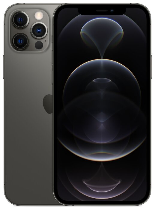 Купить Apple iPhone 12 Pro 256Gb в Бишкеке