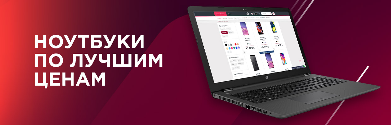 Оформить кредит онлайн на ноутбук кредиты онлайн заявка северск